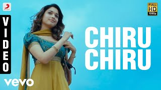 Chiru Chiru Song Lyrics from Awaara - Karthi