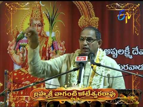 Sri-Kamakshi-Vaibhavam--24th-May-2016-–-శ్రీ-కామాక్షీ-వైభవం
