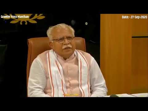 Embedded thumbnail for Under Antyodaya Bhavana, the government has extended the benefits of government schemes from house to house through technology.