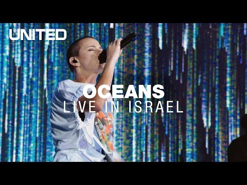 Oceans (Where Feet May Fail) - Hillsong UNITED