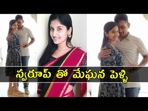 Tv Actress Meghana Lokesh getting married to Swaroop Bharadwaj | Gup Chup Masthi