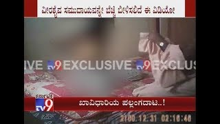 Another K Taka Swamiji Sex Scandal With Actress Caught On Hidden Camera