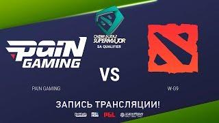 paiN vs W-G9, China Super Major SA Qual, game 1 [Eiritel]
