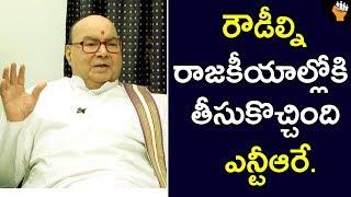 Video NTR Introduced Rowdies into politics Ex CM Nadendla Bhaskar rao Sensational Comments   Socialpost MP3, 3GP, MP4, WEBM, AVI, FLV Januari 2019