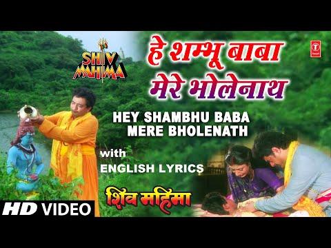 Video Hey Shambhu Baba Mere Bhole Nath (Karoake) - Fresh Video with Lyrics I Shiv Mahima download in MP3, 3GP, MP4, WEBM, AVI, FLV January 2017