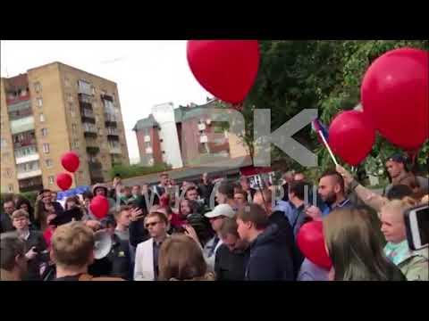 Красноярцы вышли на несогласованную акцию протеста против пенсионной реформы