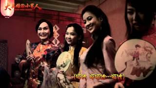 Nonton Petaling Street Warrior Mp4 Film Subtitle Indonesia Streaming Movie Download