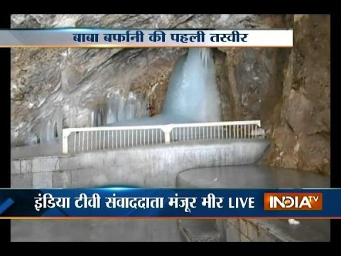 Amarnath Yatra 2016: First video of 'Baba Barfani' in full shape released