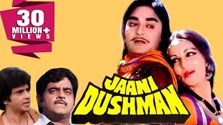 Video Jaani Dushman (1979) Full Hindi Movie   Sunil Dutt, Sanjeev Kumar, Jeetendra, Rekha, Reena Roy MP3, 3GP, MP4, WEBM, AVI, FLV November 2018