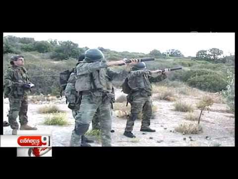 Συναγερμός στις  Ένοπλες Δυνάμεις για την κλοπή στρατιωτικού υλικού | 10/09/2019 | ΕΡΤ