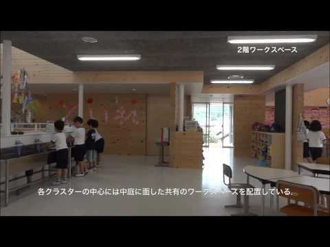 【2015年日本建築学会作品選奨】尾鷲市立尾鷲小学校