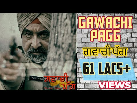 GAWACHI PAGG ਗਵਾਚੀ ਪੱਗ (The Lost Turban) || FULL MOVIE || Short Punjabi Film