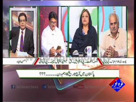 Pakistan Ki Awaaz 02 10 2017