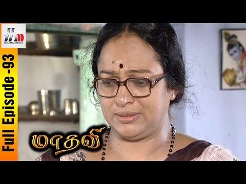 Madhavi Tamil Serial | Episode 93 | Madhavi Full Episode | Sara | Seenu | Home Movie Makers