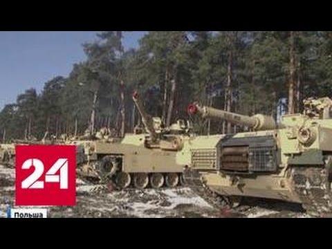 Американские танки в Польше: \Атлантическая решимость\ в ускоренном режиме - DomaVideo.Ru