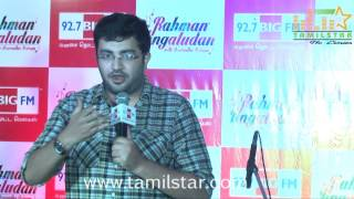 Anuradha Sriram and Siddharth Vipin at  The Launch Of Rahman Ungaludan