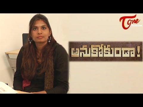 Anukokunda   New Telugu Short Film 2016   by Pooja Reddy   #TeluguShortFilms