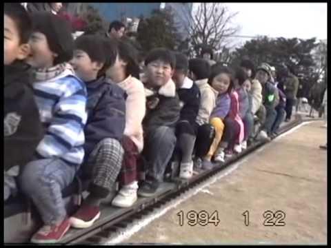 ミニSLin清水小学校1994