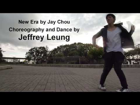 The New Form KungFu Performance by instructor Jeffrey: Combination of KungFu and Dance