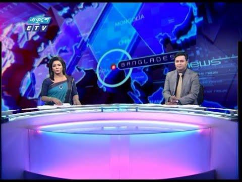 02 PM News || দুপুর ০২ টার সংবাদ || 24 February 2020 || ETV News