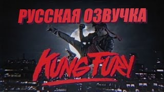 Nonton Kung Fury Movie                                 Hd Film Subtitle Indonesia Streaming Movie Download