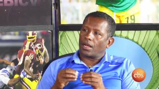 Sport America interview with Shewarega Desta