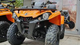 8. Can-Am Outlander 570 Max 2020