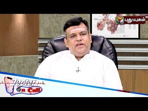 Doctor-On-Call-17-06-2016-Puthuyugam-TV