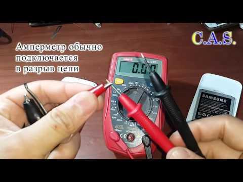 Как сделать чтобы аккумулятор не разряжался быстро