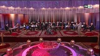 Nabyla Maan-Chada Al Alhane-Allah Yamoulanaنبيلة معن-الله يا مولانا