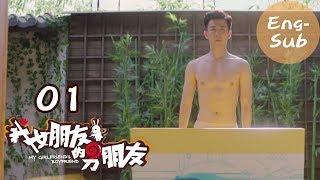 Video 【My Girlfriend's Boyfriend】Ep01 (Eng-sub) (Love Triangle between An Otaku and 2 Robots) MP3, 3GP, MP4, WEBM, AVI, FLV Oktober 2018