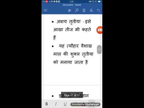 Video राजस्थान के त्यौहार भाग -2, Rajasthan GK video in Hindi, Rajasthan GK questions and answers, tricks download in MP3, 3GP, MP4, WEBM, AVI, FLV January 2017