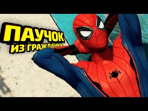 ПАУЧЬИ КОСТЮМЫ в The Amazing Spider-Man 2! (видео)