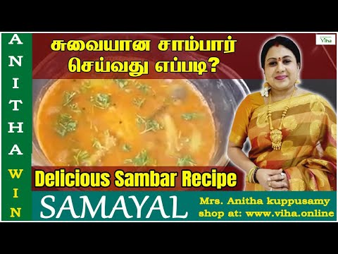 Tasty Sambar, June13, 2018