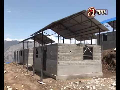 (Khabar Bhitra Ko Khabar - बिनाशकारी भुकम्प पछिको ३ बर्ष .. 25 min)