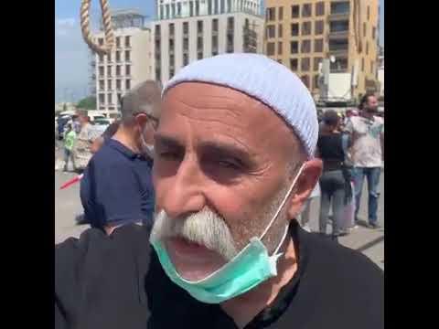 הפגנות נגד השלטון בלבנון ונגד נתניהו בישראל