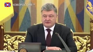 Украина вводит новые антироссийские санкции