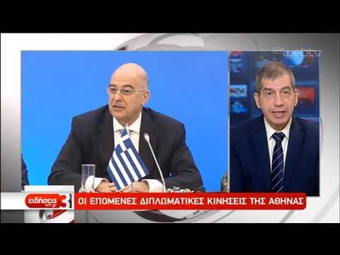 Ξεκάθαρη καταδίκη της τουρκικής προκλητικότητας από την Ε.Ε   13/12/2019   ΕΡΤ