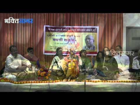 Video Shri Ram Bhajan  | Bhajo Rama Rama Rama By Ashok Johri (Prem Puri Ashram - Mumbai) download in MP3, 3GP, MP4, WEBM, AVI, FLV January 2017