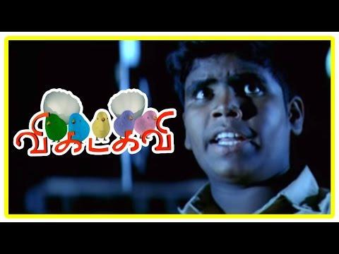 Vikadakavi Tamil movie   scenes   3 kids admitted in hostel as they help thiefs unknowingly