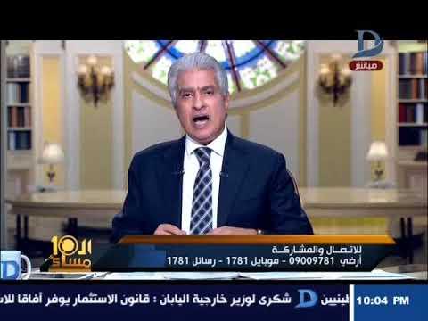 العرب اليوم - شاهد: وائل الإبراشي يُعلِّق على توقف