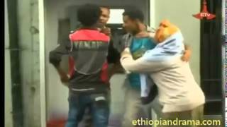 Betoch - Episode 25 (Ethiopian Drama)