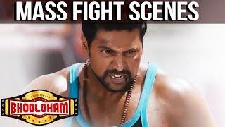 Video Bhooloham Mass Fight Scenes | Jayam Ravi | Trisha Krishnan | Prakash Raj | Super Fight Scenes MP3, 3GP, MP4, WEBM, AVI, FLV Desember 2018
