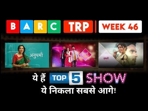 BARC TRP REPORT: Check Out The Top 5 Shows List of This Week!