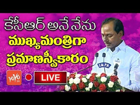 CM KCR LIVE | KCR Oath as Telangana Chief Minister | KCR Pramana Sweekaram