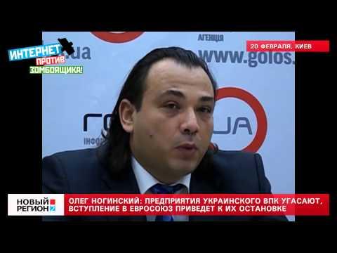 20.02.13 ВПК Украины угасает (видео)