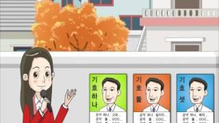 [정책선거 홍보영상] 세 쌍둥이 영상 캡쳐화면