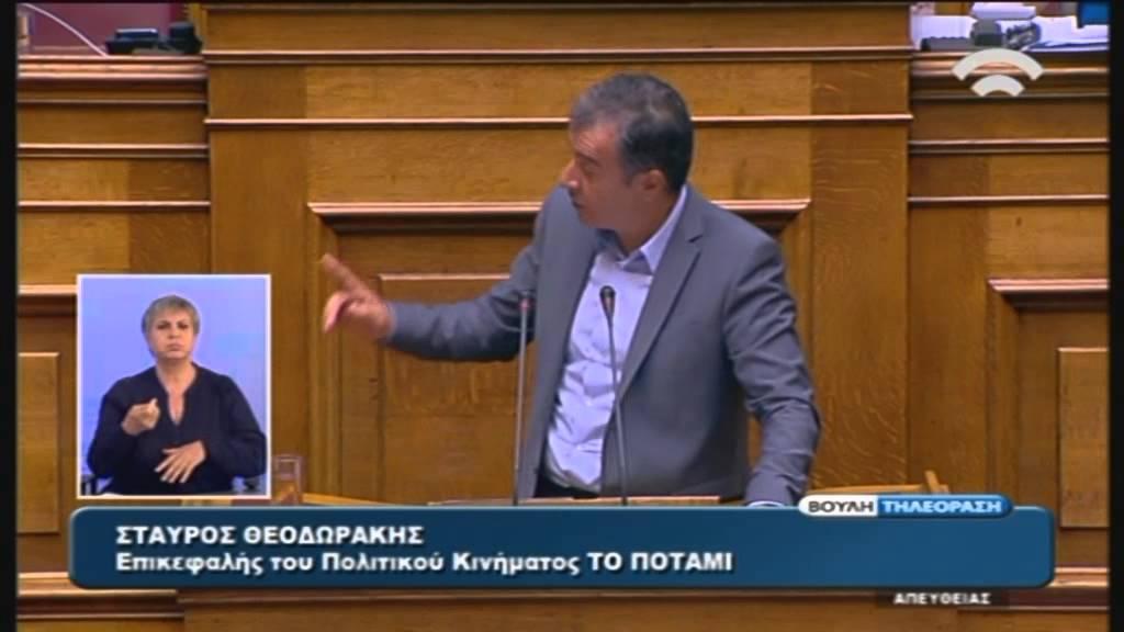 """Ομιλία Επικεφαλής ΠΟΤΑΜΙ, Σ.Θεοδωράκη, στο σχ.ν.""""Επείγοντα μέτρα Εφαρμογής του ν.4334″ (22/07/2015)"""