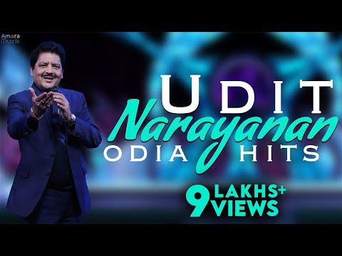Video Udit Narayanan Odia Hits | Audio Jukebox | Non Stop Odia Songs download in MP3, 3GP, MP4, WEBM, AVI, FLV January 2017