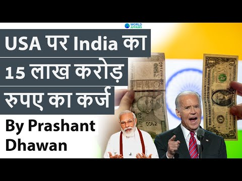 U.S owes India 216 Billion Dollars? Know all about it #USA #India #Debt #UPSC #IAS